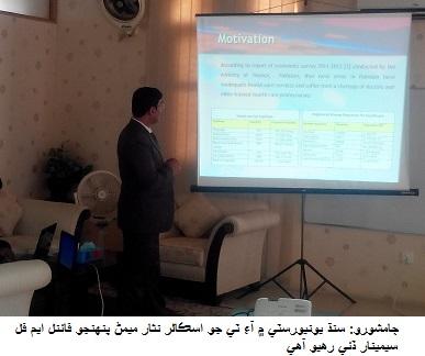 MPhil Seminar