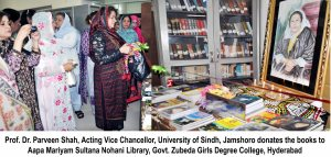 Books Donated to Library